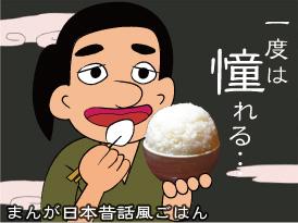 menu_manga