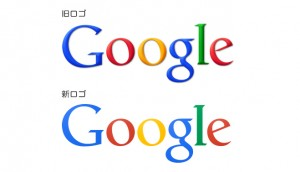 google_newlogo